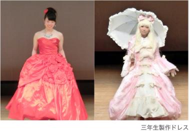三年生製作ドレス