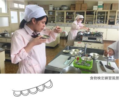 食物検定練習風景